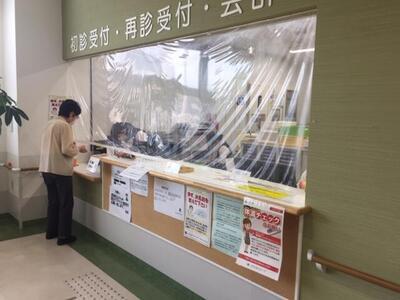 飛沫防止フィルム2.JPG